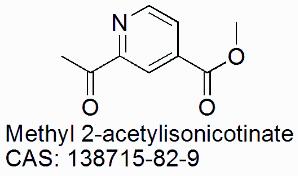 2-乙酰基异烟酸甲酯的 1kg包装