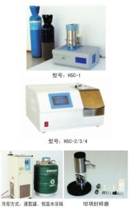 供应北京天迈HSC-1/2/3/4 差示扫描量热仪产品图片