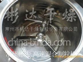 GSL高效湿法制粒机