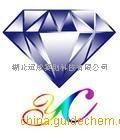 湖北远成赛创科技有限公司公司logo
