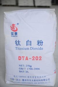 油性涂料用东泰牌锐钛型钛白粉DTA-202产品图片