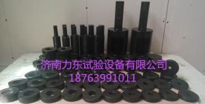 高强螺栓试验夹具 螺栓楔负载试验夹具产品图片