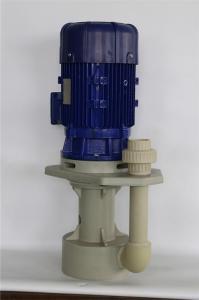 塑料液下泵 液下化工泵 耐腐蝕液下泵 酸洗泵 立式耐酸堿泵