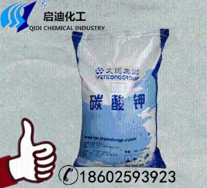 江苏碳酸钾代理 产品图片