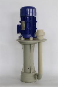 酸洗泵BT-40SK-3噴淋吸收液下泵 廢水處理排污泵 酸霧化工泵