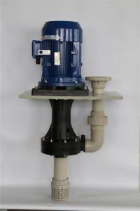 苏州镀宝耐腐蚀喷淋液下泵/酸洗液下泵/废酸处理塔立式液下泵
