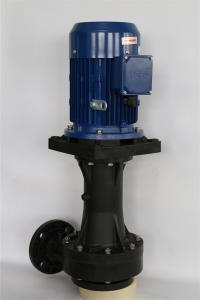 蘇州耐酸堿立式液下泵,PP酸洗噴淋立式泵,廢氣/化工/涂裝循環水泵
