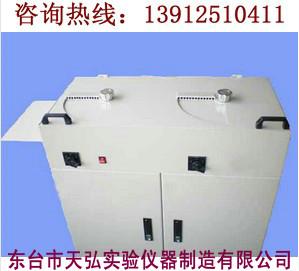 光谱磨样机,光谱分析样品专用磨光机产品图片