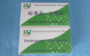 太子参环肽B,145459-19-4产品图片