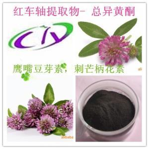 刺芒柄花素99% formononetin  CAS#485-72-3产品图片