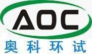 杭州奥科环境试验设备有限公司公司logo