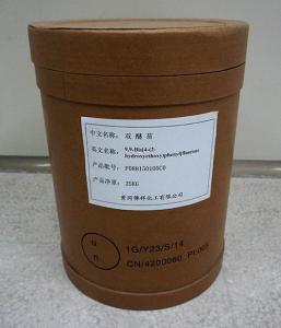双醚芴(CAS:117344-32-8)