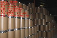 5-氨基乙酰丙酸盐酸盐 产品图片