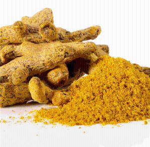 姜黄根提取物姜黄素低价