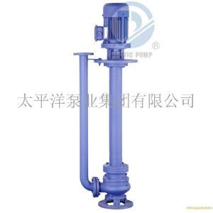 供應太平洋YW型液下排污泵 不銹鋼液下排污泵