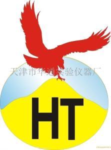 天津市华通实验仪器厂公司logo