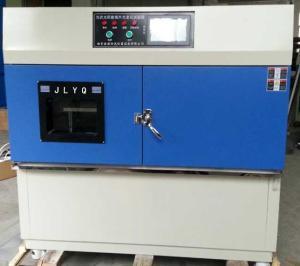SN-P紫外光老化试验箱产品图片