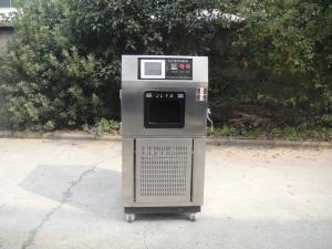SN--66T单管风冷台式氙灯耐气候试验箱产品图片