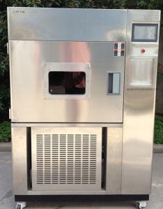 SN--500风冷式氙灯耐气候试验箱产品图片
