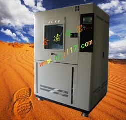 SC-500IP等级砂尘试验箱厂家产品图片