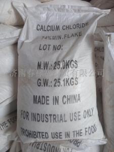 74氯化钙