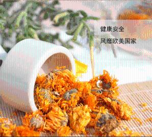 万寿菊提取物叶黄素