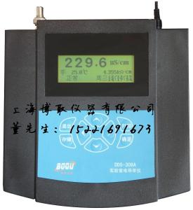 实验室电导率测定仪-上海博取产品图片