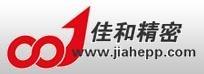 惠州市嘉和立方电子商务有限公司公司logo