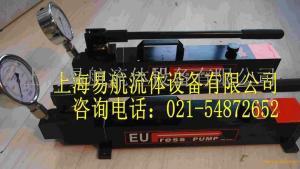 超高壓手動泵 高壓手動液壓泵 高壓手搖泵