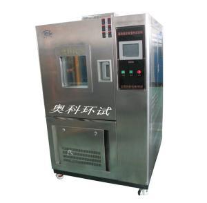 高低温交变湿热试验箱GDJS-150产品图片
