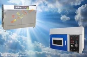 ZN-T台式紫外光耐气候试验箱产品图片