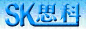 东莞思科检测设备科技有限公司公司logo