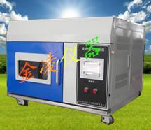 南京台式氙灯耐气候试验箱-SN--66产品图片