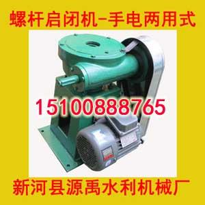 QL-100KN手摇式启闭机产品图片