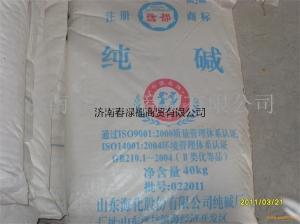 纯碱 产品图片