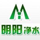 巩义市明阳净水填料厂公司logo