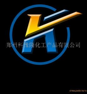 郑州科豫隆化工产品有限公司公司logo