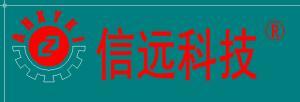 安徽信远包装科技有限公司——生产厂家公司logo