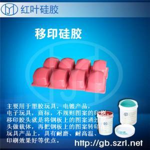 移印次数多进口移印硅胶、移印胶产品图片