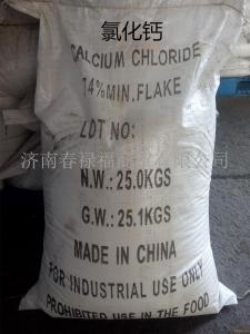 氯化钙  产品图片