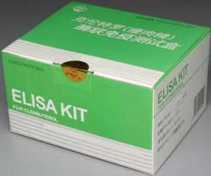 D-LA 检测试剂盒