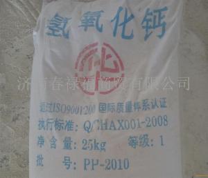 氢氧化钙   产品图片
