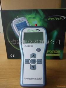 上海CW-HPC300(A)产品图片