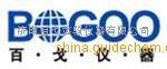济南百戈实验仪器有限公司公司logo