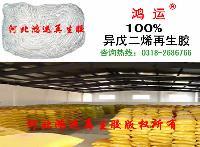 异戊二烯再生胶产品图片
