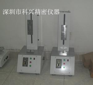 深圳市科兴精密仪器有限公司公司logo