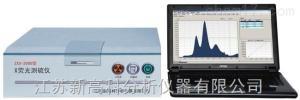 X荧光定硫仪产品图片