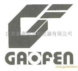 江苏新高科分析仪器有限公司公司logo