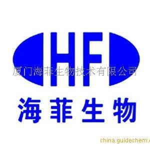 厦门海菲生物技术有限公司公司logo