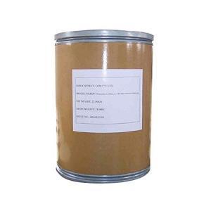 硝呋太尔 产品图片